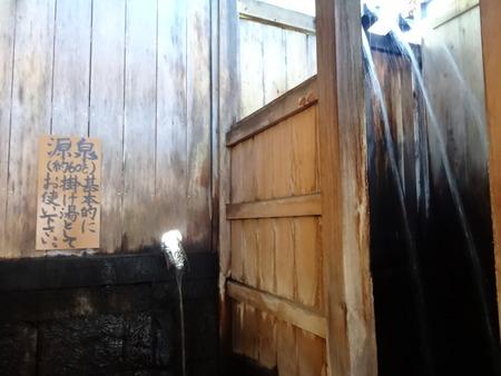 白布温泉西屋さんの滝風呂�