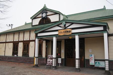 かわいらしい駅舎です