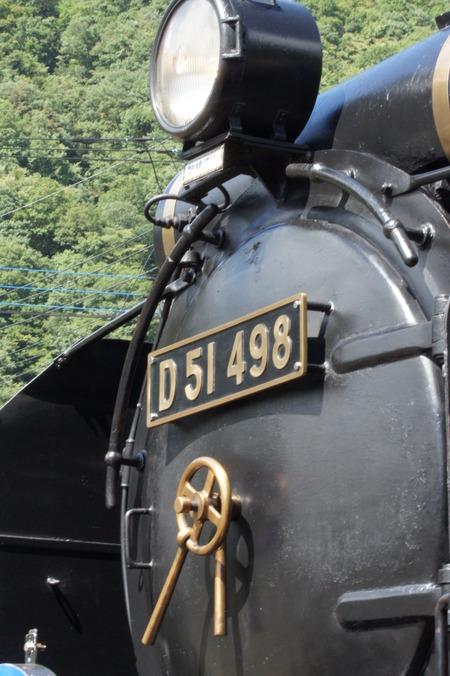DSC04416