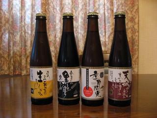 伊豆高原ビール♪