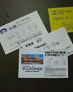 201103271839000b