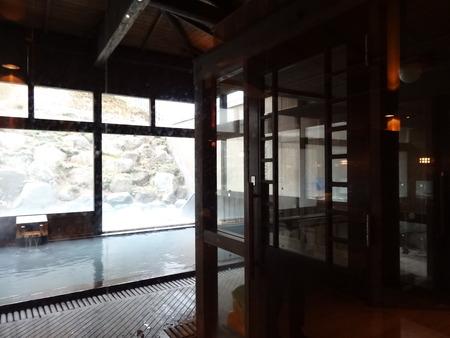 国際ホテル八右衛門の湯