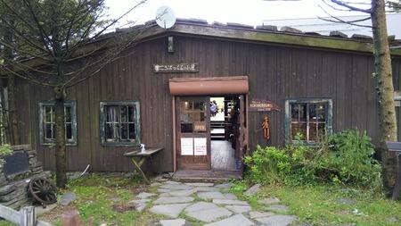 コロポックルヒュッテ入り口2