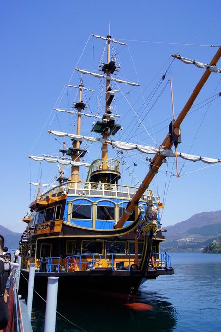 海賊船ビクトリー号、いざっ!!