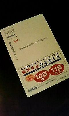 909ced11.jpg