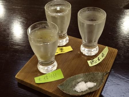 信州のお酒飲み比べセット