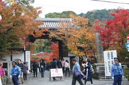 永観堂入口門