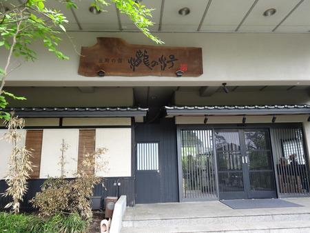 瀧の湯玄関