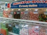 量り売りのお菓子