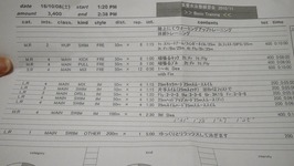 WIN_20161010_23_50_13_Pro
