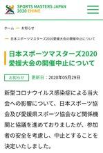 _20200529_203550