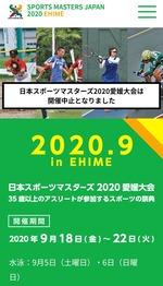 _20200529_203516