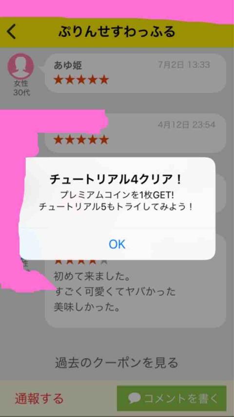 IMG_9798