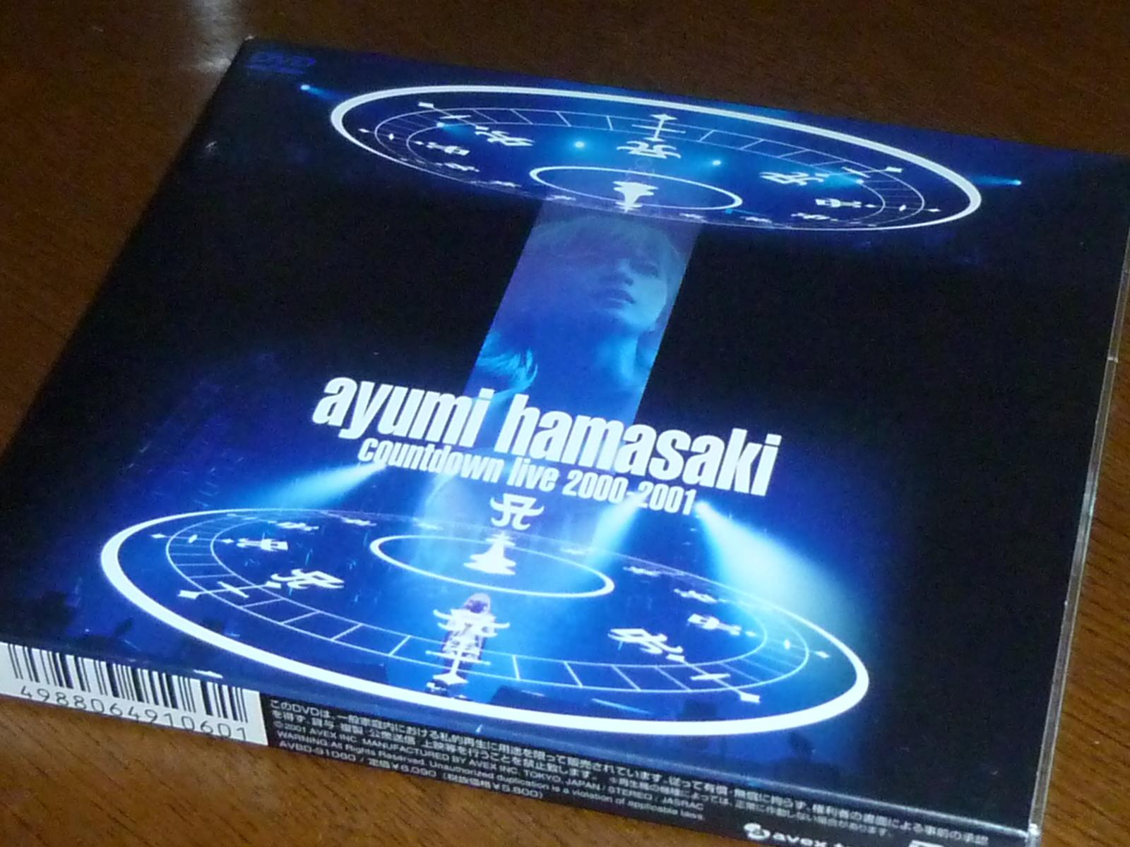 MY ALL : 【浜崎あゆみ】ayumi h...