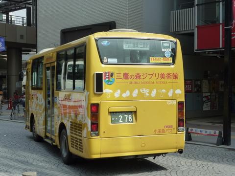 P1030212