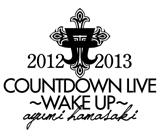 cdl2012_logo