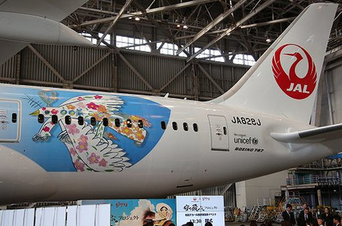 JAL2