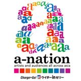 a-nation2012