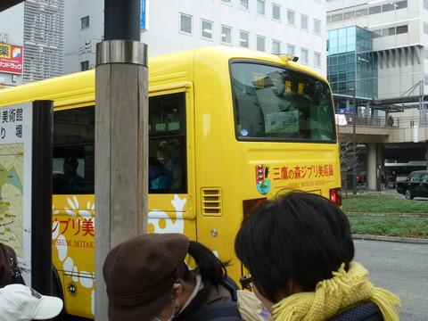 P1130820