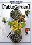 tablegarden