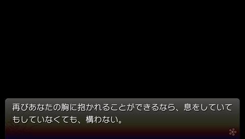 2014-03-04-185843