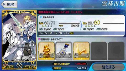 獅子王2img_3727