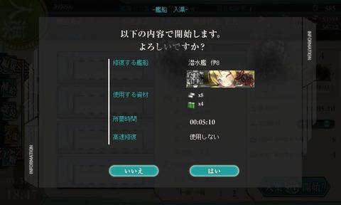 kanmusu_2014-03-31_18-47-16-063