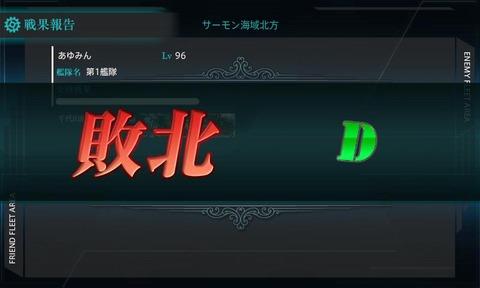 kanmusu_2014-07-28_16-47-34-680