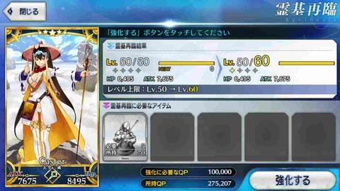 三蔵ちゃん1img_8783