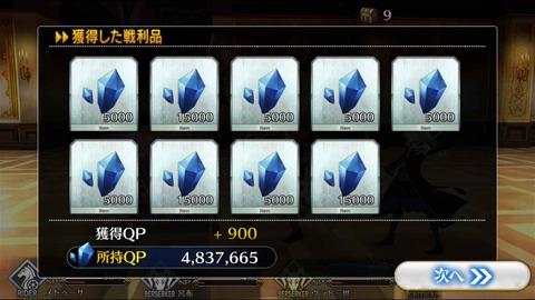8.31宝物庫初級IMG_9310