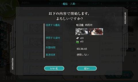 09a9d7d6.jpg