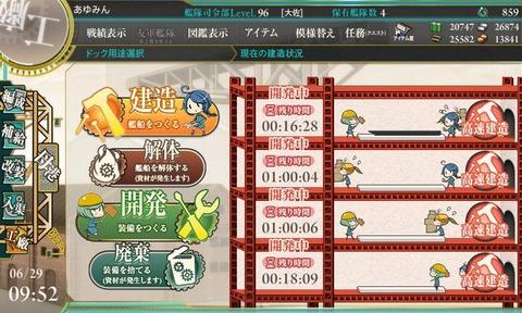 kanmusu_2014-06-29_09-52-49-879