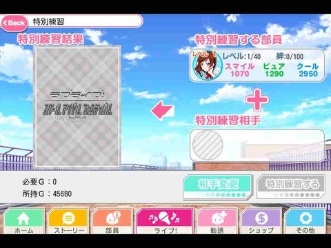 iPad20回連続 チケットIMG_2344