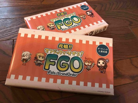 fgoダビンチちゃん物販img_9649