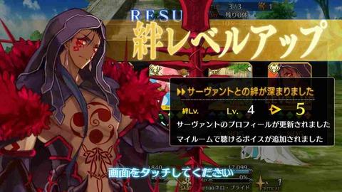 くーちゃん絆maximg_3833