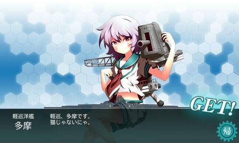 kanmusu_2014-06-29_11-16-08-992