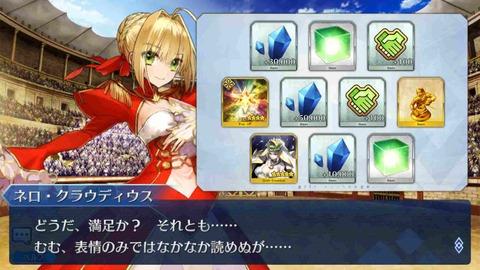 ネロ祭白薔薇凸とかimg_5096