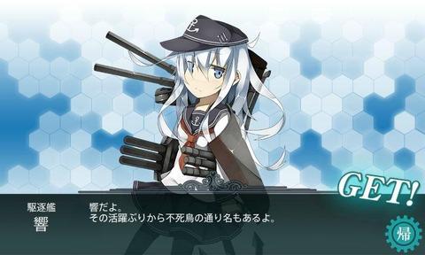 kanmusu_2014-06-28_08-49-10-046