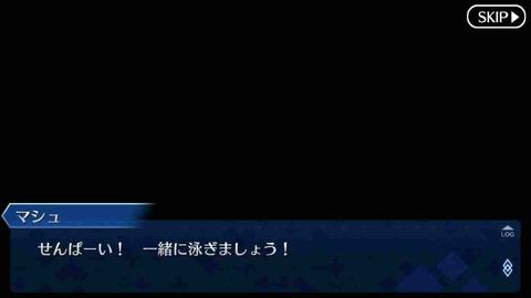 子ギル男img_0518