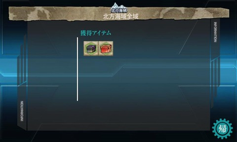 2e3f6943.jpg