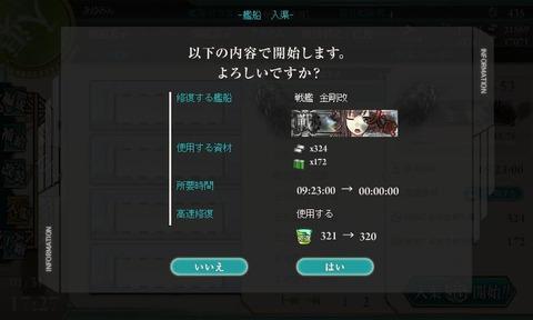 2ea91340.jpg