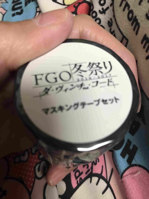 fgoネイルimg_9830
