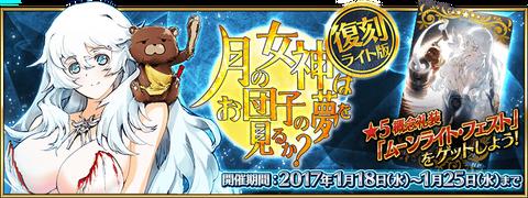 banner_101162512