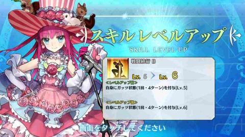 エリちゃんall6img_9377
