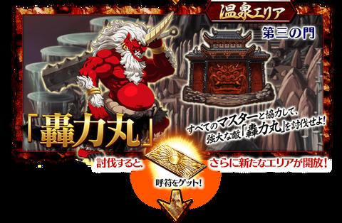 info_20160707_20_ezi9e