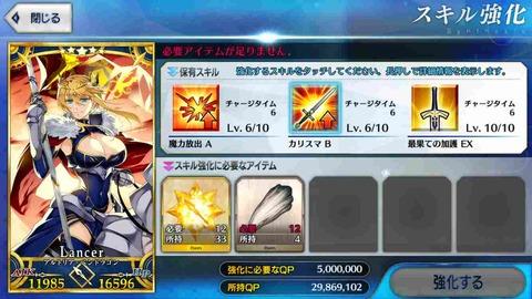 獅子王カリスマ6img_5453