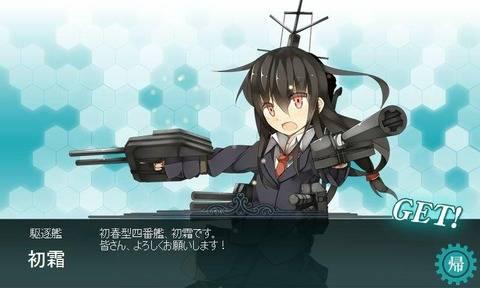 kanmusu_2014-01-31_15-19-46-580