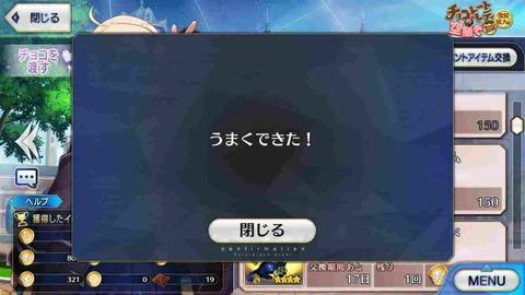 黒ひげimg_2275
