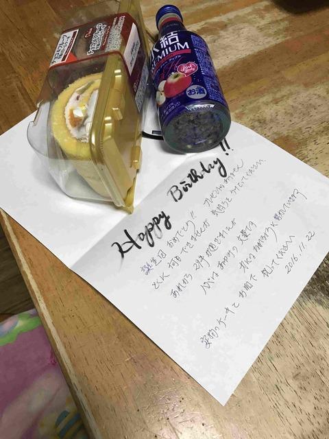 誕生日パパンからの手紙img_6999