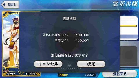 三蔵ちゃん2img_8818